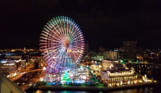 横浜ベイホテル東急宿泊レポート