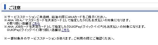 2014y04m03d_095530441.jpg