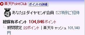 2014y04m10d_085453110.jpg