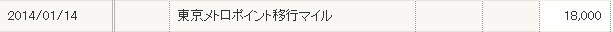2014y05m18d_085817538.jpg