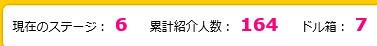 2014y09m05d_073635147.jpg