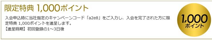 2014y12m19d_085810277.jpg