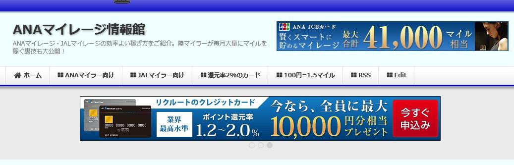 2015y02m12d_011034404.jpg