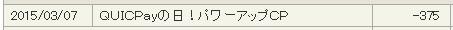 2015y05m26d_152826659.jpg