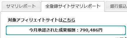 2016y04m01d_163200451.jpg
