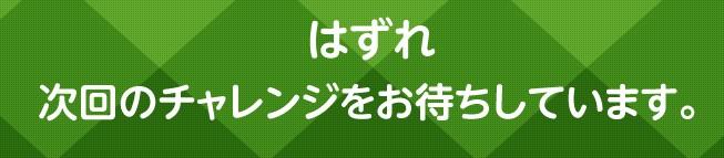 2016y05m06d_130202298