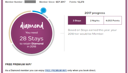 ヒルトンダイヤモンド会員にステータスマッチ成功!ヤフオク落札から18日間の流れまとめ