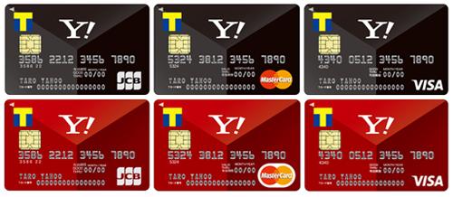 Yahoojapancard.jpg