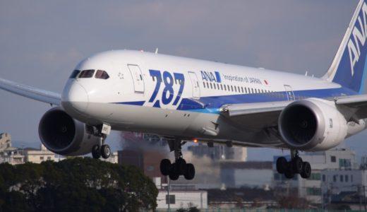 ANA特典航空券の払戻手数料マイルを回避する方法