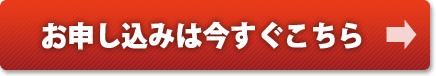 【プラチナ会員限定】カード入会で最大9,200ポイントプレゼント