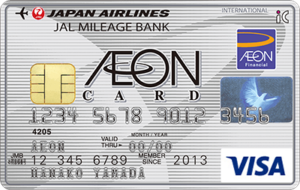 card-031