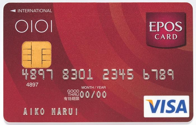 eposcard