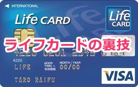 lifecard20150212.png
