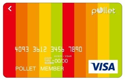 ポレットカードはハピタスポイントから月30万ポイントまでチャージ可能