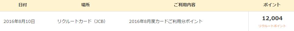 ScreenShot_20160811174002