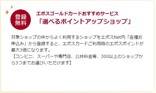 screenshot_20161019160242