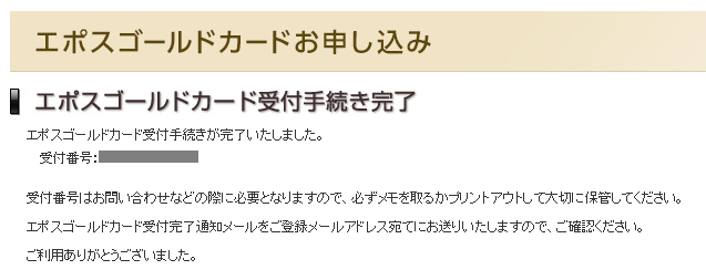 screenshot_20161019160622