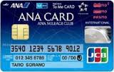 sorachikacard.png