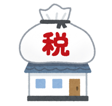 tochi_koteishisanzei_houses
