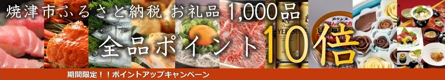 10baitop20161210sp