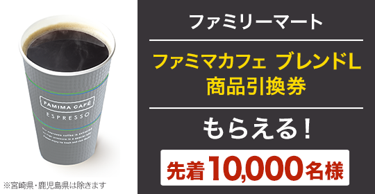 1224_famcoffee.png