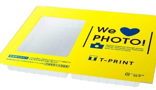 Tプリント50枚以上でメール便送料無料キャンペーン