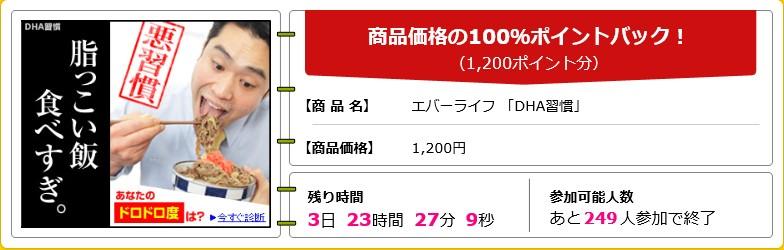 2014y02m27d_123251017.jpg