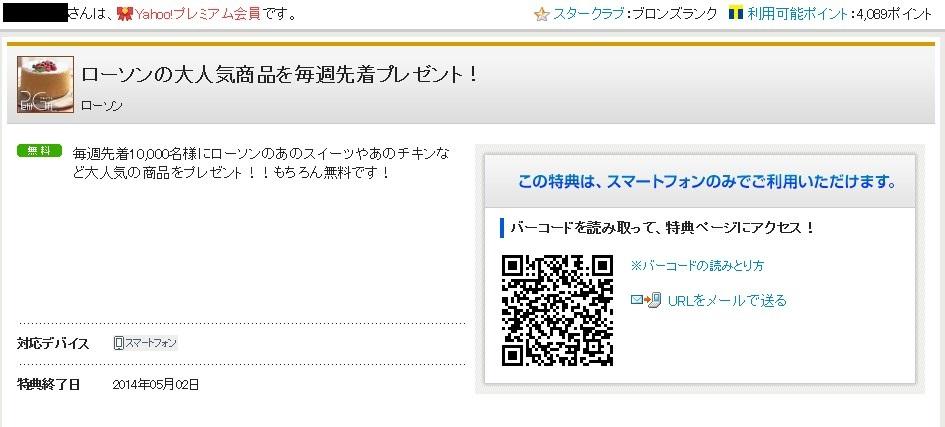 2014y04m19d_212425209.jpg