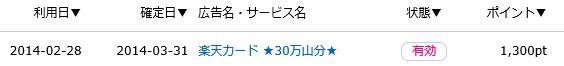 2014y06m19d_105638066.jpg