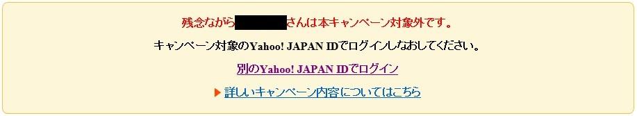 2014y10m18d_080214066.jpg