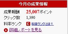 2014y12m10d_075143239.jpg