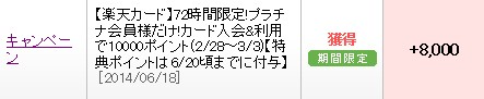 2014y12m29d_080759809.jpg