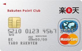 楽天カード初心者限定カード利用で500ポイントプレゼント