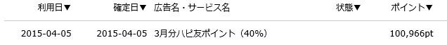 2015y04m05d_072032826.jpg