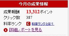 2015y06m10d_101536154.jpg
