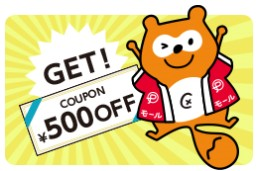 Ponta IDとリクルートIDを紐づけすると500円分のポンパレモールクーポンがもらえる