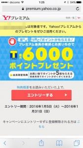 20160112105156e90.jpg