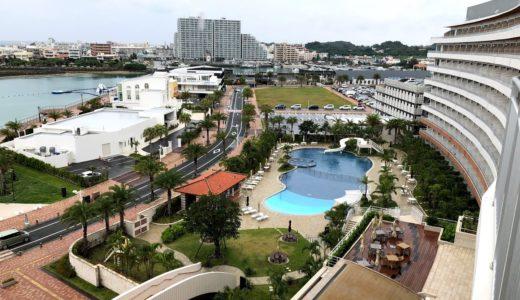 ヒルトン沖縄北谷リゾート3名でのポイント宿泊時の追加料金について問い合わせの回答