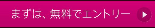 Gyao映画無料!毎日600円分最大44,276円分が実質タダで視聴できるキャンペーン