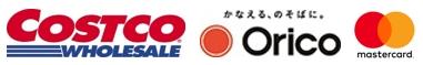 コストコとAMEXが2018年1月提携解消!2月からはマスターカード利用可に