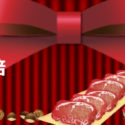 楽天ふるさと納税で宮崎県都農町ポイント10倍キャンペーン(~11/21)