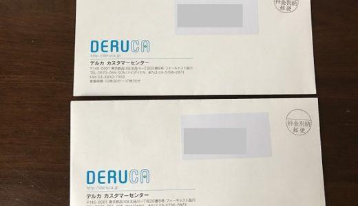 ちょびリッチ経由で登録したKドリームスよりクオカード1万円分が届きました
