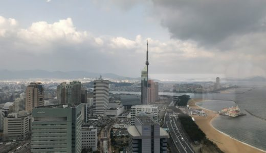 春の福岡旅行3【ヒルトン福岡シーホーク33Fエグゼクティブラウンジでの朝食タイム】