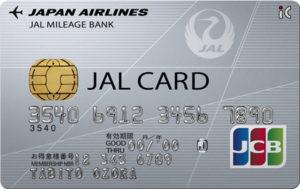 Jal-Card-4