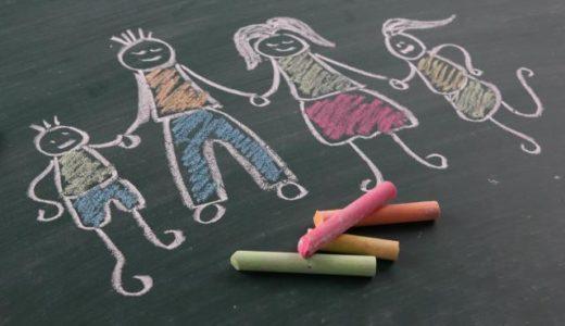 今年度の児童手当は所得制限で減額確定!
