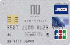 ANA VISA・漢方スタイルクラブカードを解約しました