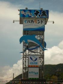miyazaki20110714-1