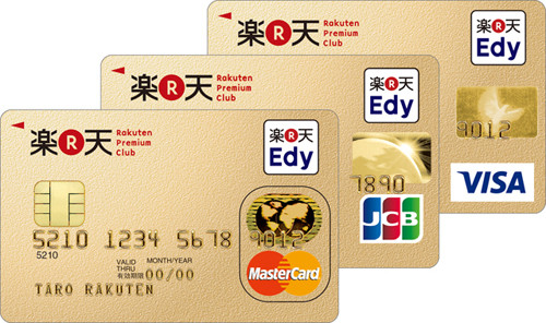 rakuten-premium-card.jpg