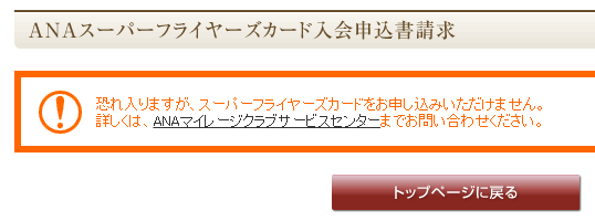 screenshot_20160926110945