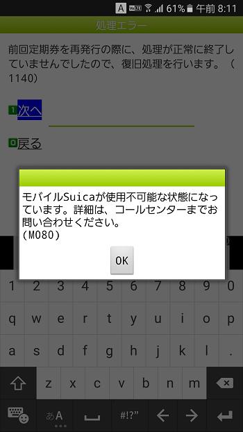 screenshot_20161025-081126